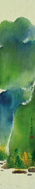 夏(不织布)11×58cm (图片来源:画家提供)