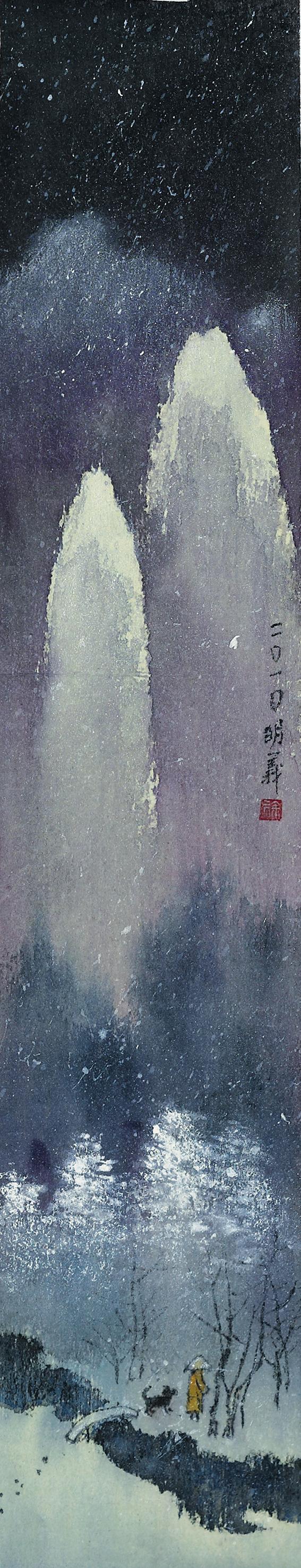 冬(不织布)11×58cm (图片来源:画家提供)