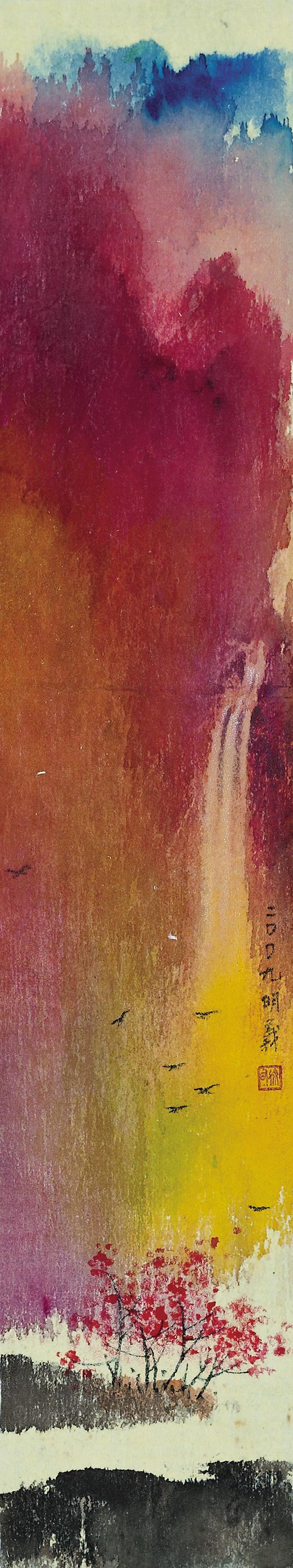 秋(不织布)11×58cm (图片来源:画家提供)