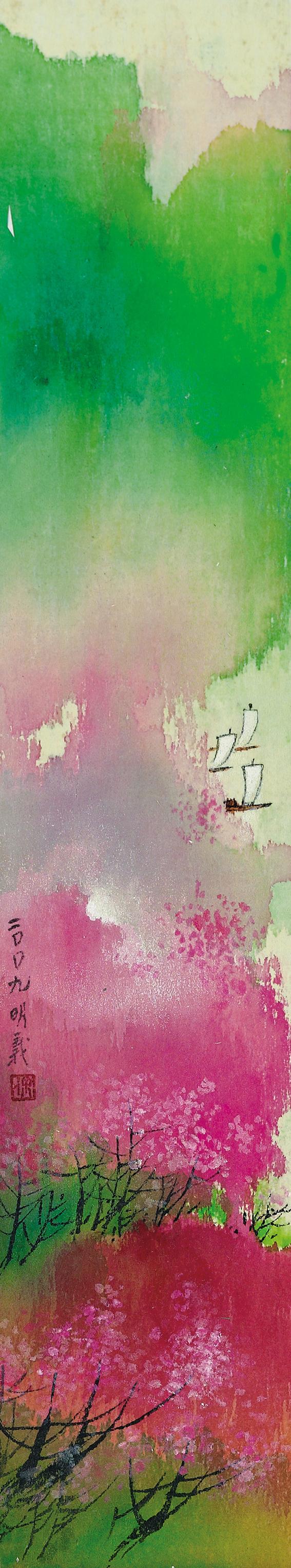 春(不织布)11×58cm (图片来源:画家提供)