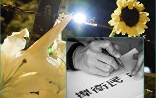 台太阳花运动纪录片 将重返立院外首映