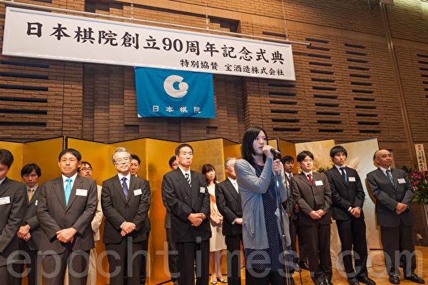 台灣出身的謝依旻女流兩冠王在慶典儀式上代表新生代的女流棋手發言。(牛彬/大紀元)