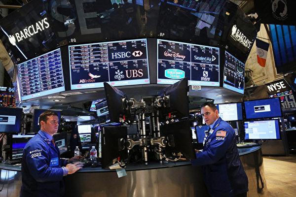英公投後歐美股市跌深反彈 油價收盤亦上揚