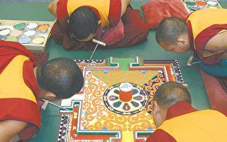 台湾首见坛城沙画,西藏慈悲艺术之旅。(图:Lobsangtlc提供)