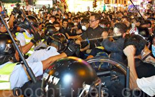 九千港人守护旺角集会区 警方清场失败