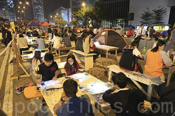 10月17晚,金钟集会现场,参加集会学生在自修室学习。(余钢/大纪元)