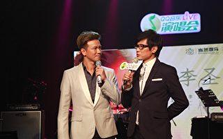 李圣杰10月17日《Face面对》北京发片记者会,包小松跨刀主持。(錞艺音乐提供)