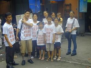 圖:9歲的柏子蘭(左四)和叔伯嬸嬸在一起,身穿印有上訪訴求的T恤衫。(柏子蘭提供)