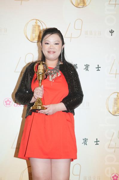 综合节目奖/元气好时光(正声广播股份有限公司台北调频广播电台)。(王仁骏/大纪元)