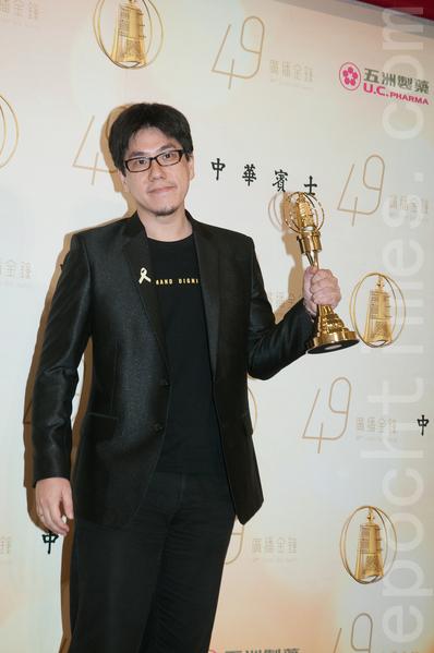 流行音乐节目奖/音乐五四三(台湾全民广播电台股份有限公司)。(王仁骏/大纪元)