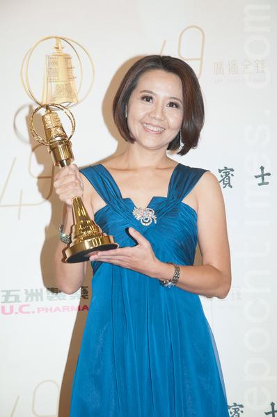 教育文化节目奖由自然笔记(国立教育广播电台台东分台)夺得。(王仁骏/大纪元)