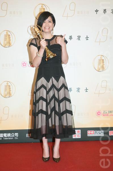 儿童节目奖由人人都是大明星(国立教育广播电台)夺得。(王仁骏/大纪元)