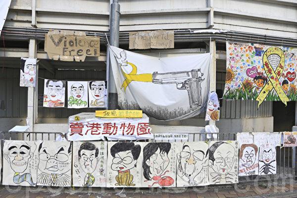 雨伞运动第22日,在金钟的占领现场的各式漫画。(余钢/大纪元)