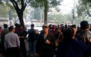 組圖:四中全會首日  上萬訪民進京抗議