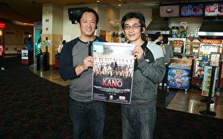 台湾知名导演魏德圣(右)10月18日参加大洛杉矶台湾会馆一年一度的募款晚会。(袁玫/大纪元)