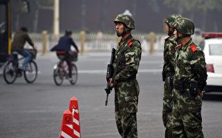 中共四中全會在民眾大規模抗議及維權抗爭中召開