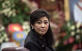 泰國前總理盈拉已獲執政當局批准前往日本旅遊。(Nicolas ASFOURI/AFP)