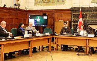 加拿大国会听证 再揭活摘器官黑幕