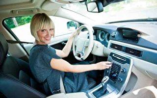 简单几招 预防和减少车祸伤害