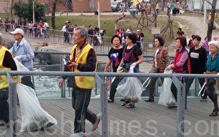 基隆举办金秋环境日,千人兵分四路,清理市容环境。(周美晴/大纪元)