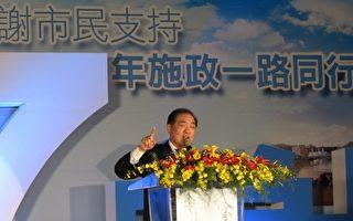 基隆市长张通荣即将卸任,发表卸任感言与7年成果展。(基隆市政府提供)