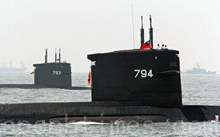 蔡英文:美公告潜舰行销核准证 助台海和平