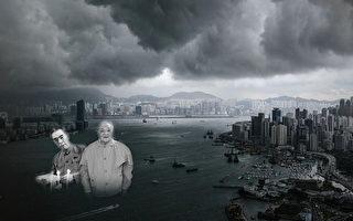解密文件:周恩来与邓小平阻止英国给香港民主
