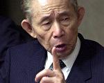 """台塑王永庆可谓当年受政府""""图利政策""""之惠而起家的企业。(AFP)"""