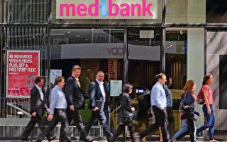 医保Medibank Private散户认购开始