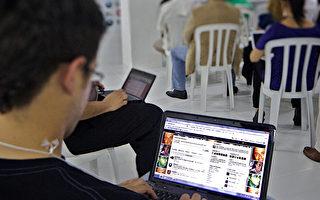 巴西选举  网民热衷议政
