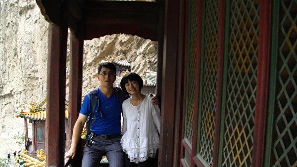 于溟和女儿于子真在中国的合影。(马丽提供)