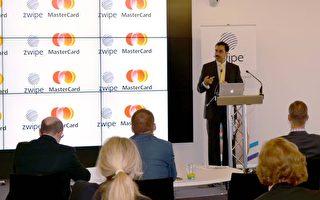 万事达卡(MasterCard)和指纹识别技术公司Zwipe发布首款指纹传感信用卡。(Zwipe提供)