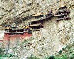 山西恒山悬空寺,是一座悬浮在悬崖上的寺庙,没有千吨地基,只有数根木柱支撑。历经大约1,400多年的风雨沧桑和地震天灾等侵袭,悬空寺依然巍峨屹立。(fotolia)