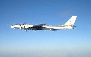俄军机擅闯欧洲领空频传 挑衅北约各国