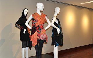 """圖:Mary Baskett女士的日本""""時尚革命""""時期的收藏。(樂原/大紀元)"""