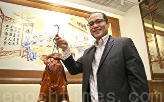 港澳饮食界最高奖《米芝莲》放榜 64家餐厅摘星