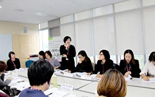 """首尔跨国家庭移民女性团体""""思想树BB中心""""日前在首尔国际中心举办""""多文化市民讨论会""""。(朴莲/大纪元)"""