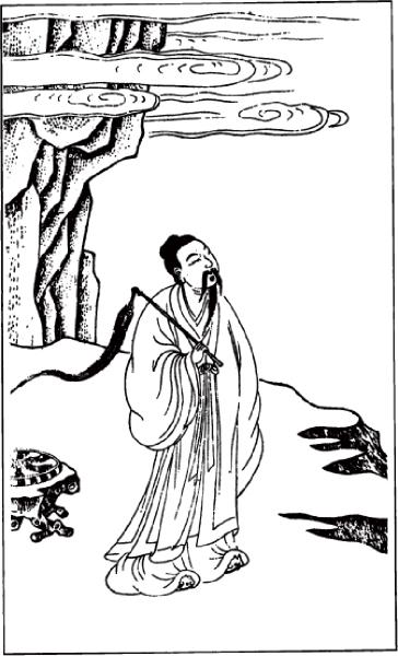 道教全真道創始人王重陽(大紀元圖片庫)