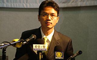 前中共外交官陳用林(攝影:駱亞/大紀元)