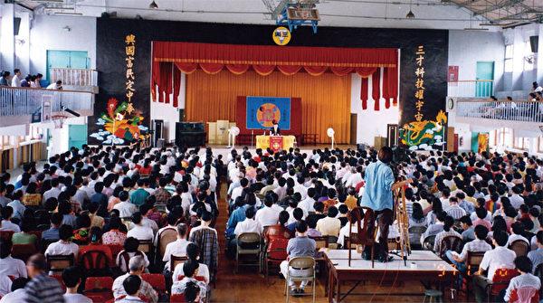 1997年11月李洪志大師在臺北三興國小講法。(明慧網)