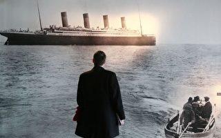 【史海】爱永不沉没 泰坦尼克的巨富们感动后世