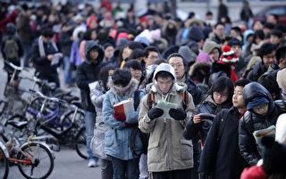 CNN11月17日发表亚洲教育专家赵勇的评述,他认为中共的教育制度窒息人的天分,是向学生灌输中共的东西的一种机器。图为北京的大学生。(WANG ZHAO/AFP)