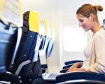 美國國土安全部部長凱利週日(5月28日)表示,乘客搭乘所有國際航班進出美國時,或被禁止隨身攜帶筆記本電腦。(fotolia)