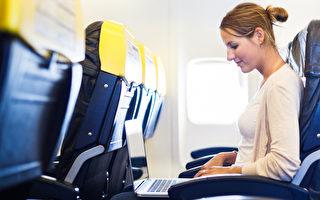 搭乘飛機是一件辛苦有壓力的事,在出門前事先做好準備,瞭解一些竅門,可以讓自己的旅途更輕鬆。(fotolia)