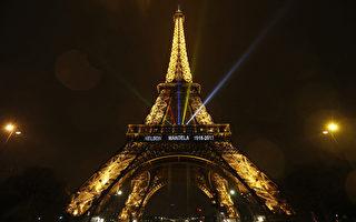 巴黎鐵塔破謠言  遊客可拍夜景