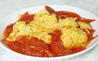 西红柿和鸡蛋有预防心血管疾病的功效,互相搭配食用,能激发出更多的营养成分,保健效果更佳。(全宇/大纪元)