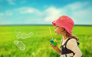 世界或许不完美,但我仍相信爱与勇气(fotolia)