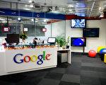 若以薪资报酬与公司硬体设备来衡量,谷歌(Google)可能是世界上最受欢迎的公司。谷歌给薪不手软,即使不同的工作岗位存有极大差异,但工程师始终都是公司重视的职务。(Brendan Hoffman/Getty Images)