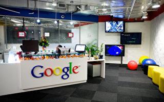 想进Google挣10万年薪?要有这11项技能