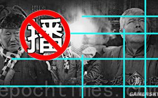 """江派政变名单中的文化部长称""""压力很大"""""""